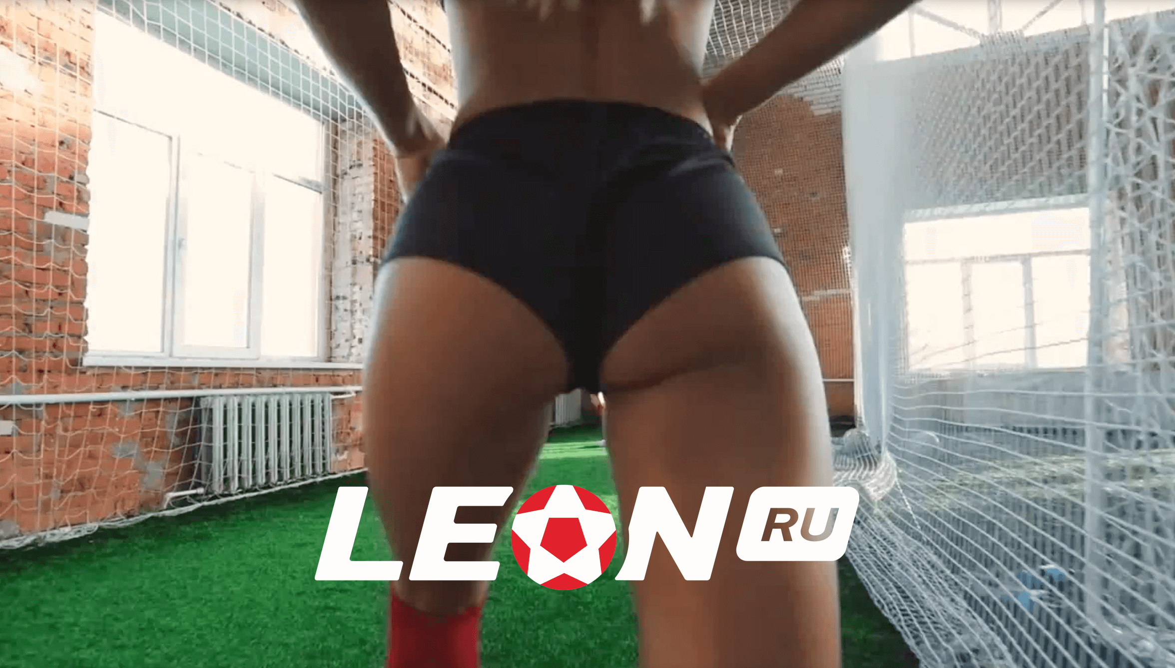 Satisfaction Leon
